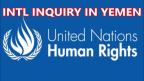 مدافعو ومدافعات حقوق الإنسان في الشرق الأوسط وشمال إفريقيا يدعون مجلس حقوق الانسان لتبني قرار بإنشاء آلية لتقصي الحقائق عن الانتهاكات الجسيمة من قبل كافة أطراف النزاع في اليمن